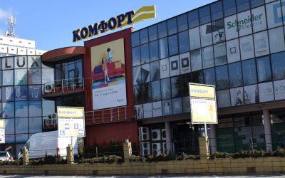 Всички магазини Комфорт работят при стриктно спазване на извънредните мерки за сигурност
